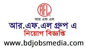 প্রাণ আরএফএল গ্রুপ চাকরির খবর ২০২১ - Pran RFL Group Job News 2021 - প্রাণ আরএফএল গ্রুপ চাকরির খবর ২০২২ - Pran RFL Group Job News 2022 - বেসরকারি চাকরির নিয়োগ বিজ্ঞপ্তি ২০২২