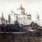 023-Собор Святого Юра 1865.jpg
