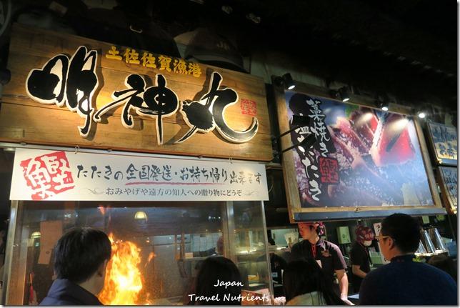 高知的廚房 弘人市場ひろめ市場  (10)