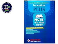 Inception Plus - Full Book PDF ফাইল