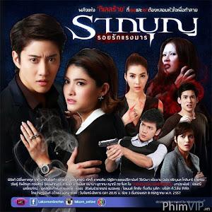 Dấu Vết Tình Yêu - Raak Boon 2 : Roy Ruk Raeng Marn poster