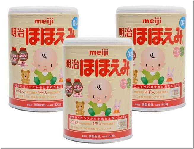 sua-bot-Meiji-1