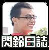 https://sites.google.com/site/diaboloclassroom/shan-ling-ri-zhi