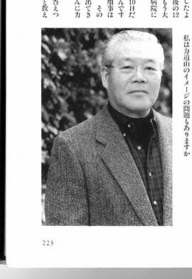 マティ鈴木