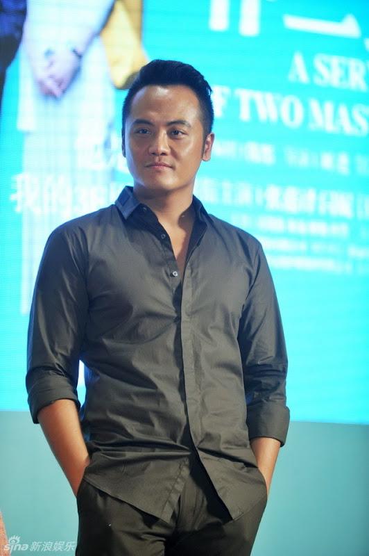 Ji Ta  China Actor