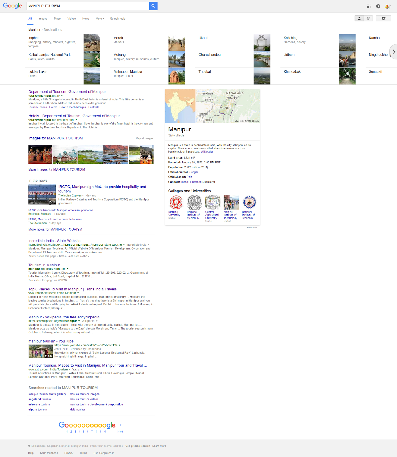 how to my website on google search