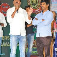 Santosham Film Awards Cutainraiser Event (86).JPG