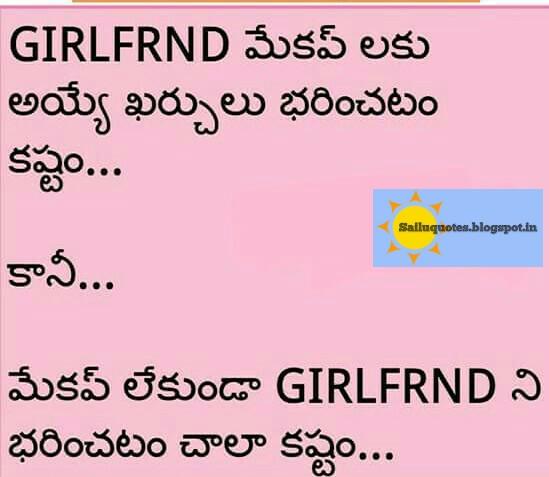 Facebook,telugu Trolls,brahmi Punches,telugu Punch