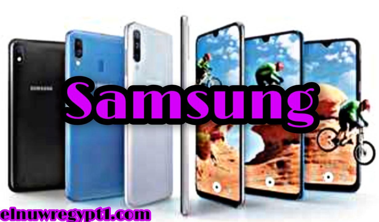 ننشر~ قائمة اسعار هواتف شركة سامسونج. (SAMSUNG)