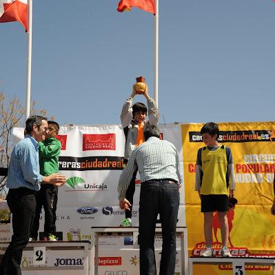 Carrera El Porvenir 2013 - Trofeos