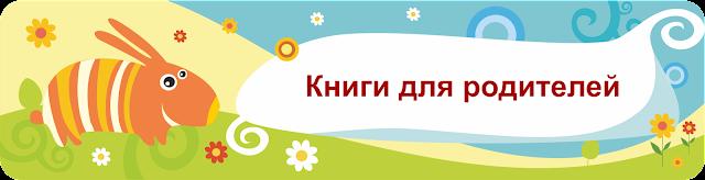http://www.akdb22.ru/knigi-dla-doditel