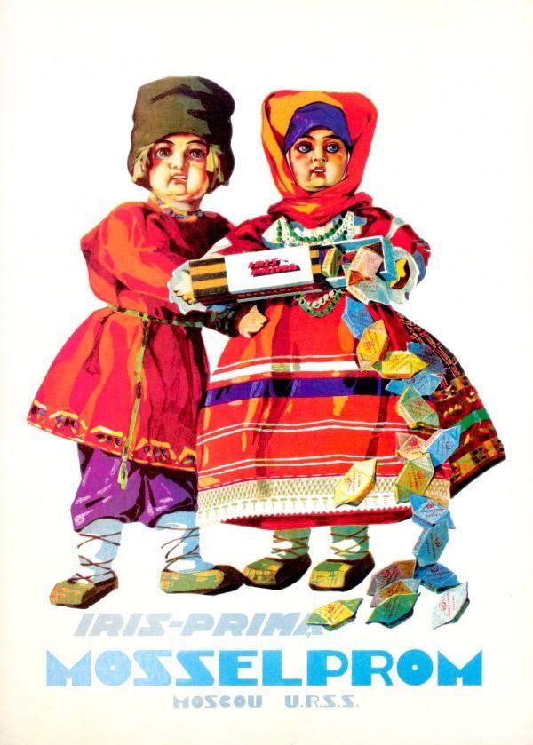 плакат, реклама, история, ссср, иллюстрация, музей детства