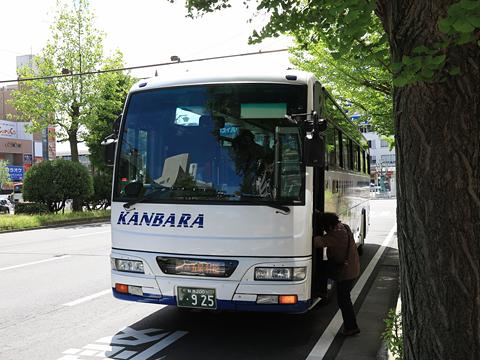 蒲原鉄道「高速 新潟~五泉村松線」 新潟駅前にて