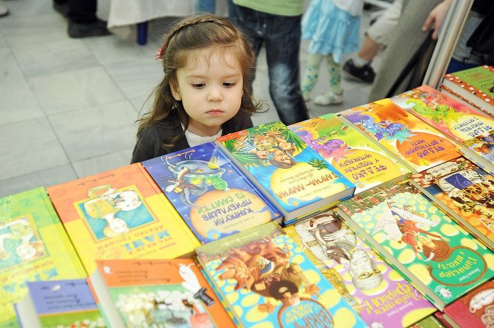 Львівський Міжнародний Дитячий Фестиваль