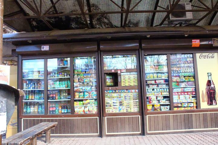 Convenience store russia irkutsk