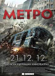 Metro - Metpo - Thảm họa tàu điện ngầm