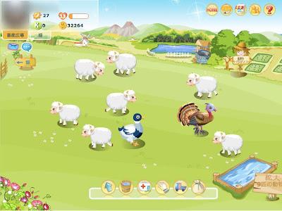 畜産レベル13、念願の羊を放牧