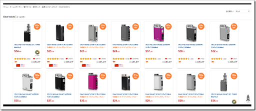 Pico%252520result thumb%25255B2%25255D.png - 【TIPS】海外通販生活#01電子たばこ/VAPE通販サイトGearBestの登録と購入方法を解説【海外通販初心者の方も安心!超簡単海外でお買い物】