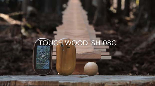 Touch Wood SH-08C Promo by Seiichi Hishikawa