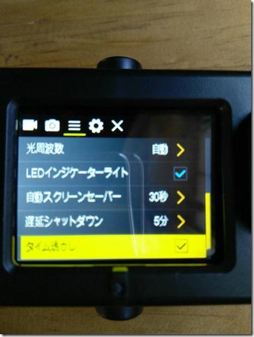 S 5615626922313 thumb%25255B2%25255D - 【ガジェット】「Elephone ELE Explorer 4K Ultra HD WiFi Action Camera」レビュー!あのGoProを超えた!?こいつぁすげぇ。【アクションカメラ4K撮影可能】(継続レビュー中)