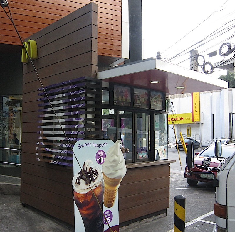 'McDonald's ice cream kiosk