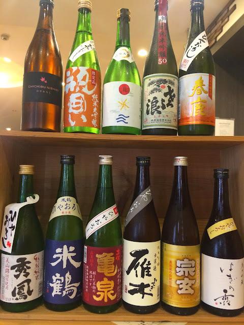 kitadaya日本酒担当特選「ひやおろし」