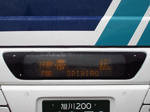 道北バス「ノースライナー」 1058 前面LED