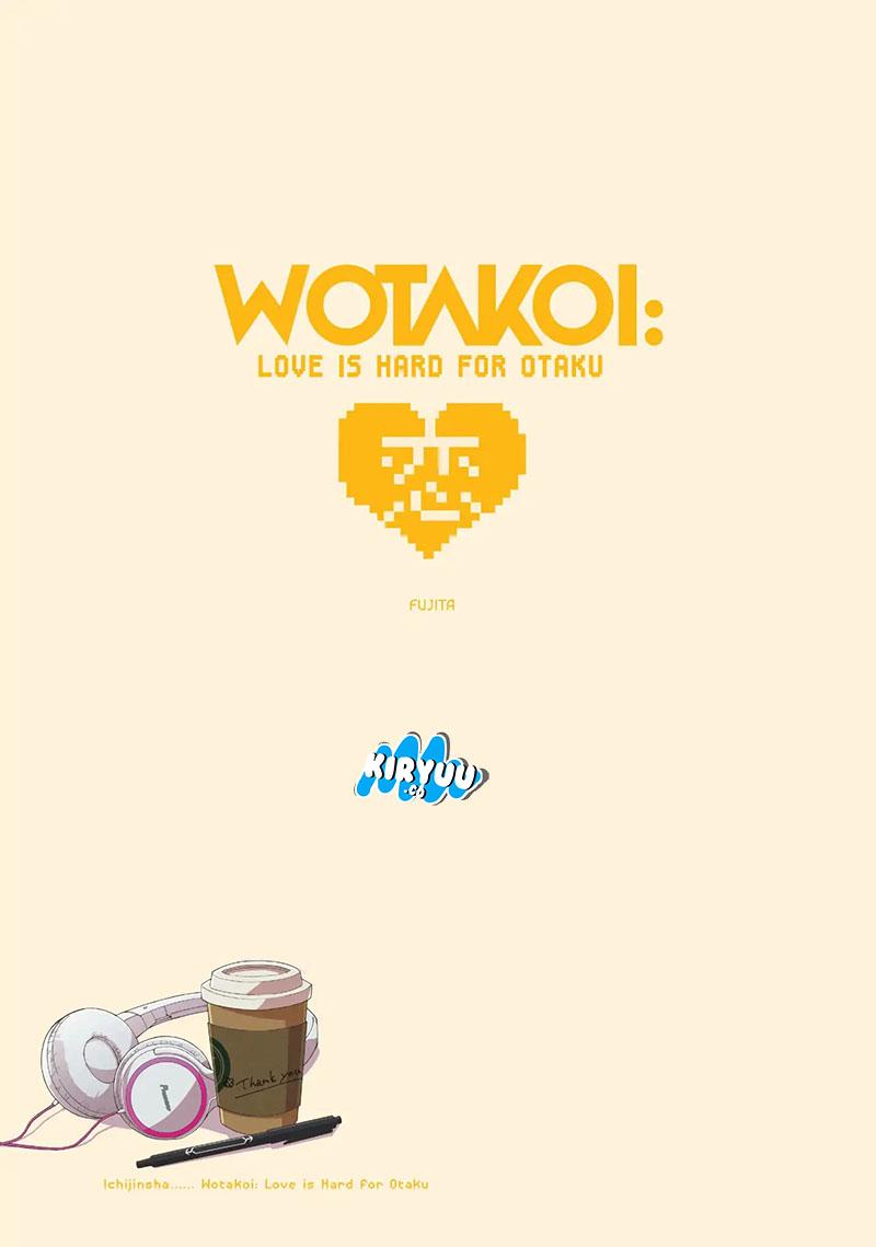 Wotaku ni Koi wa Muzukashii Chapter 31-4