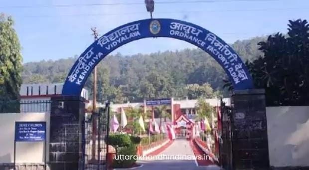 Dehradun News Live: पूर्व छात्रों की दान-भेंट से बंद होने से बचा स्कूल