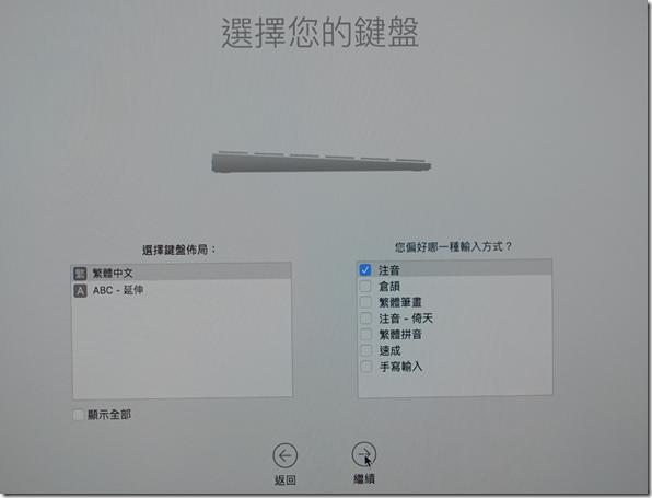屏幕截图 2017-01-10 22.21.54