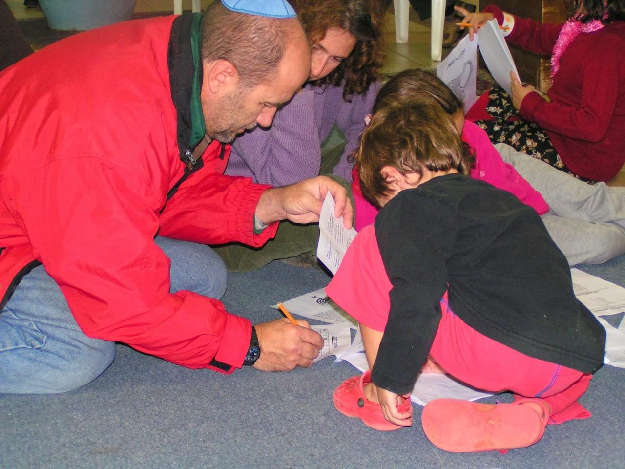 Hanukkah 2003  - 2003-01-01 00.00.00-22.jpg
