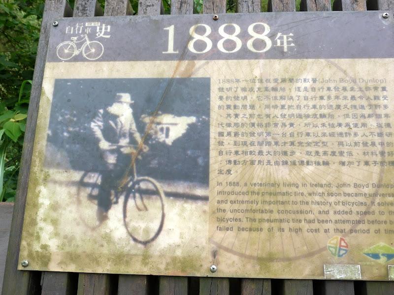 TAIWAN Taoyan county, Jiashi, Daxi, puis retour Taipei - P1260423.JPG
