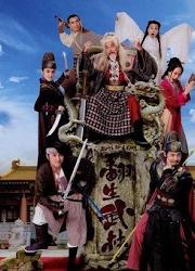 Birth of a Hero Hong Kong Drama