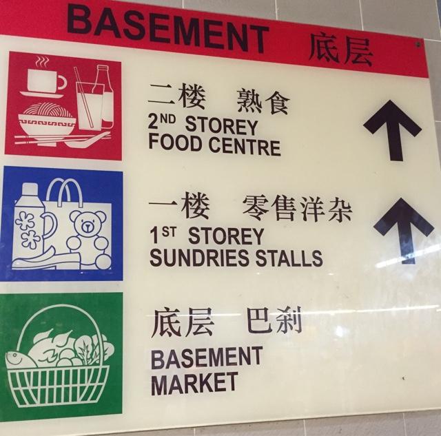 Chinatown Wet Market, Kreta Ayer Wet Market