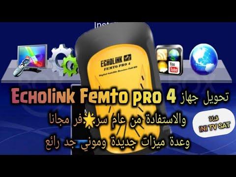تحويل حصري لأجهزة معالج GX6605s سر🌟فر فون💐كام مثل Echolink Femto Pro وتشغيل سر🌟فر مجاني لمدة عام