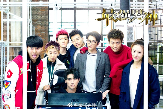 The Strongest Men of God China Web Drama