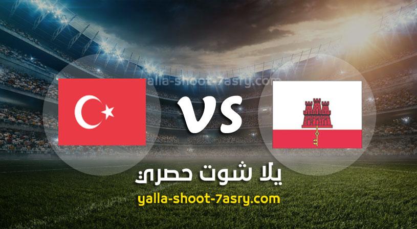 مباراة جبل طارق وتركيا