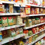 spanish snacks review in Barcelona in Barcelona, Barcelona, Spain