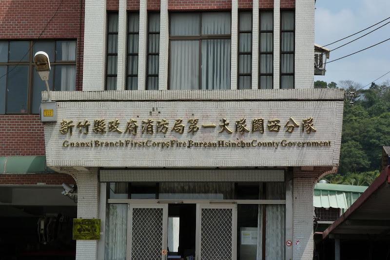 TAIWAN. Dans une region ou habitent les aborigenes de l ethnie Atayal - P1110592.JPG