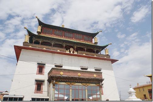 Mongolia101