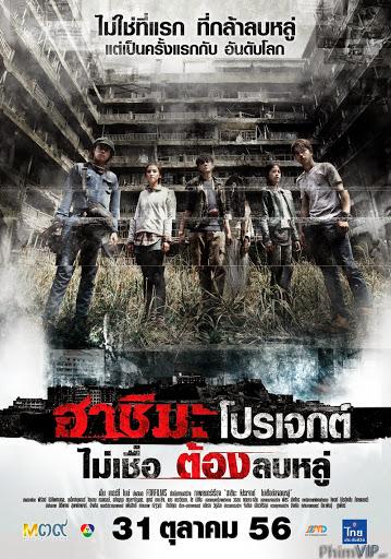 Bí Ẩn Đảo Hashima - Hashima Project poster