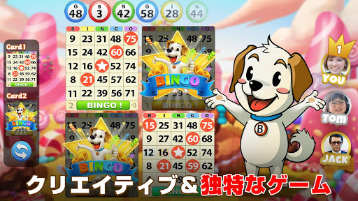 Bingo u30b8u30e3u30fcu30cbu30fc 1.0.0 screenshots 7
