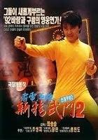 Fist of Fury II - Tân tinh võ môn 2