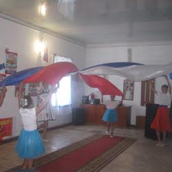 День России в Артемовском СК 2017