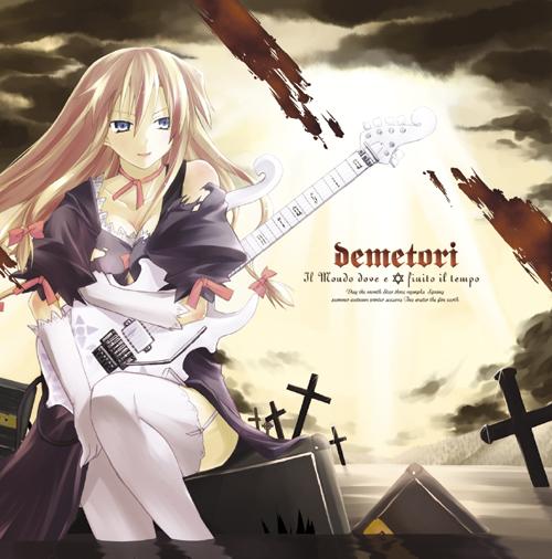 Demetori album download