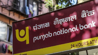 punjab-national-bank-atm-rule-will-change