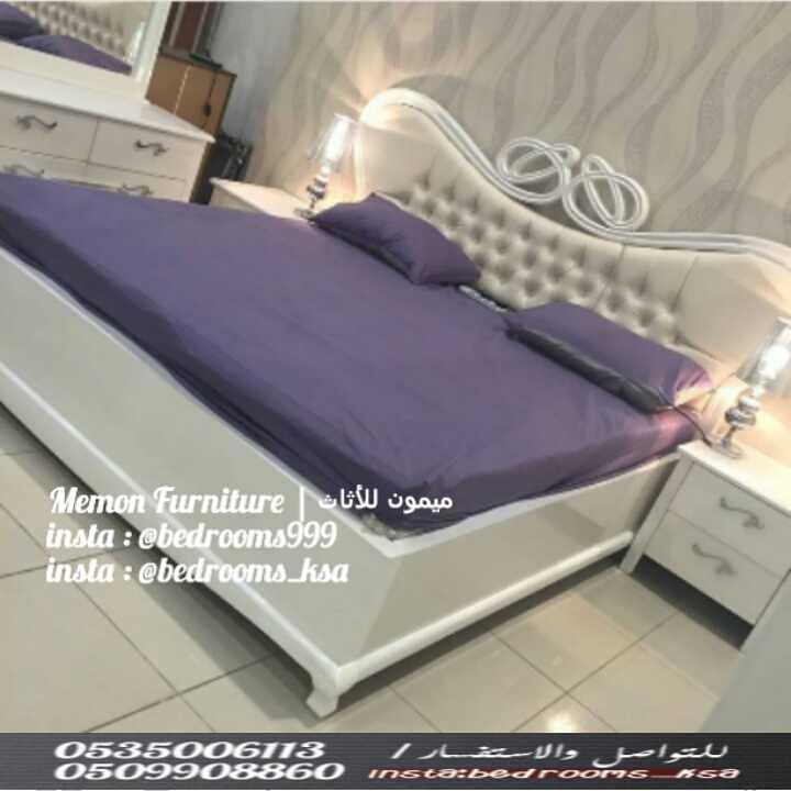 ميمون للأثاث | Memon Furniture: افضل محلات الاثاث بالرياض