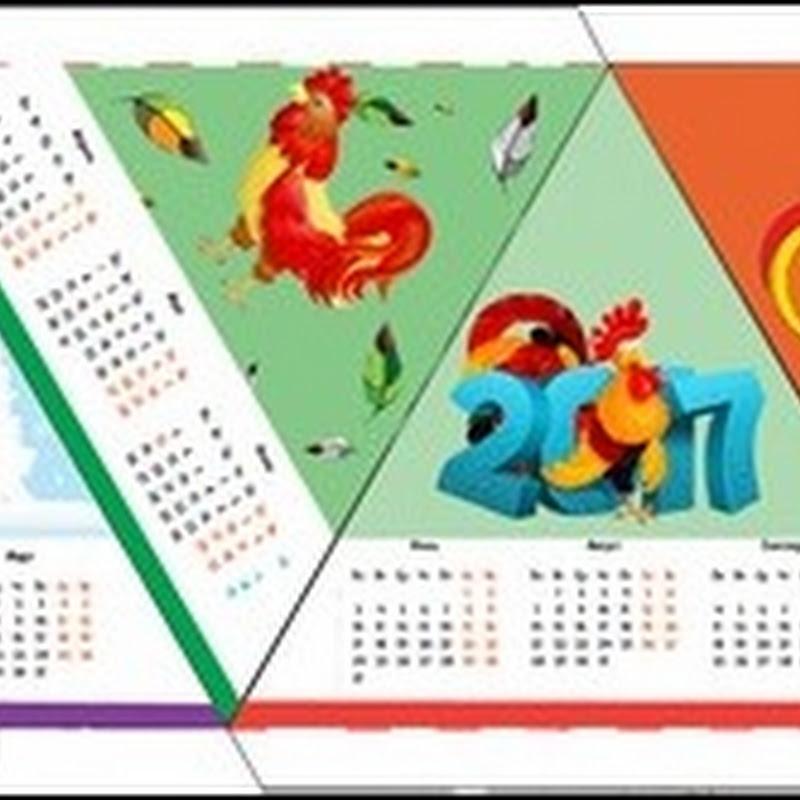 Пирамида-календарь на 2017