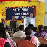 Matri Puja 2014-15 VKV Oyan (15).JPG