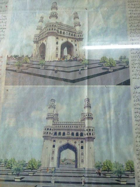 Hyderabadi Baataan - 12ddae34076321358b9334b6c280c76a302dd043.jpg
